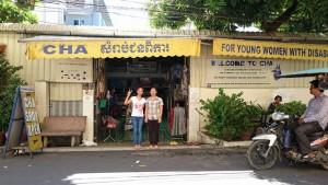 CHAカンボジア